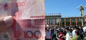China, money, wealth, philanthropy